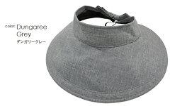 100%完全遮光NEWロールサンバイザー【リボンタイプ】99%ではダメなんです!UVカット帽子レディースUV帽子UVカットつば広帽子UVケア遮光撥水加工紫外線カット紫外線対策15ギフト母の日【RCP】lucky5days