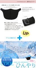 フェイスガード接触冷感素材使用【RoseBlanc】99%ではダメなんです!完全遮光100%UVカット帽子レディース接触冷感冷感素材UVフェイスマスクUVカットUV対策UVケア撥水加工紫外線カット紫外線対策アンチエイジング【RCP】fs2gm