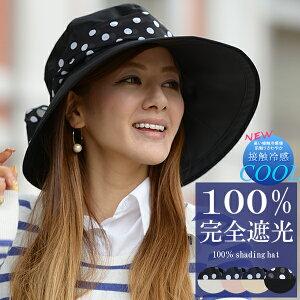 《2014新作》シフォンスカーフ付 【Rose Blanc】99%ではダメなんです!完全遮光100% UVカット帽子 接触冷感 素材使用 レディースUV帽子 UVカット つば広 UVケア 遮光 ハット撥水加工 紫外線カット 紫外線対策 エイジングケア ギフト 母の日【RCP】