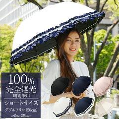 芦屋ロサブランの日傘 人気ランキング!楽天口コミの売れ筋はコレ
