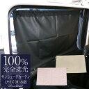 カーテン 激安 東リ オーダーカーテン&シェード elure モダン KSA60085・KSA60086プレーンシェード コード式(PAC) (税別価格)