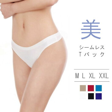 tバック レディース シームレス 下着 メンズ インナー 男女兼用 ユニセックス Tバック M-XXLサイズ 全6色 速乾 大きいサイズ おうちコーデ