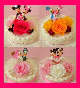 お誕生日、結婚祝いのプレゼントに最適!!【送料無料】ディズニーフラワーケーキ プリザーブド...