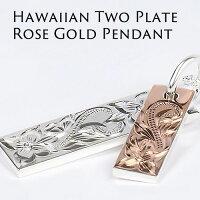 【送料無料】ハワイアンジュエリーネックレスダブルプレートローズゴールドペンダント