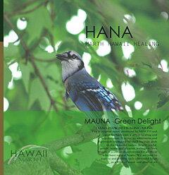 イージーリスニング, マタニティー  CD HANA MAUNA Green Delight Synthesizer