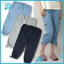 ローズマダム 7109 マタニティ 5分丈リラックス パンツ 人気のシャーリングデザインが かわいい 敏感肌 【 rosemadame マタニティ】 2