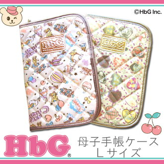 "Twinkle cam course of maternal and child notebook case-L size popular brand ""HbG"" cuteness scale ☆ maternal and child Handbook case maternal and child health handbook fs3gm"