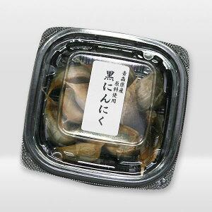 青森県産 黒にんにく【にんに...