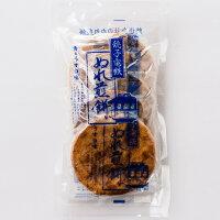 銚子電鉄ぬれ煎餅(青のうす口味)