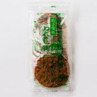 銚子電鉄ぬれ煎餅(緑の甘口味)