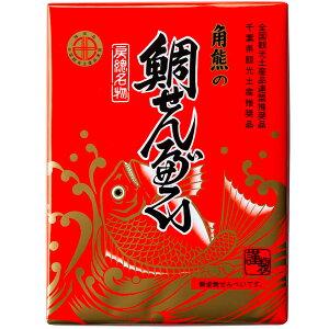 全国観光土産品連盟推奨品。千葉県観光土産推奨品。鯛姿焼せんべいです房総名物 角熊の 鯛せ...