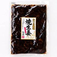 焼生姜佃煮(かつお風味)