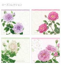 ブロックメモメモ帳薔薇柄ゆうパケット可かわいい音符プチギフト文具ローズ花柄