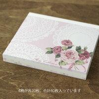 ブロックメモローズコレクションメモ帳薔薇柄ゆうパケット可かわいいおしゃれプチギフト文具花柄