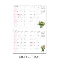 スケジュール帳薔薇のダイアリーA5サイズ2019年ゆうパケット可ローズ手帳日本製花柄書き込みボタニカルアート