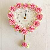 薔薇雑貨 ハートローズ振子時計 かわいい 姫系雑貨 おしゃれ ギフト 掛時計インテリア ピンク