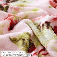 薔薇のブランケットフリル付きマイクロファイバーひざ掛け薔薇雑貨姫系雑貨毛布花柄かわいいバラ雑貨