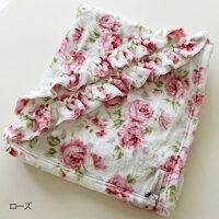 薔薇のブランケットフリル付きマイクロファイバーフランネルひざ掛け薔薇雑貨姫系雑貨毛布花柄かわいいバラ雑貨