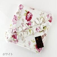 ブランケットひざ掛け薔薇&フリル付きマイクロファイバーフランネル薔薇雑貨姫系毛布花柄かわいいバラ雑貨ローズ