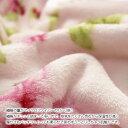 プレゼント ロングフリルガウン ローズ柄 ギフト 薔薇 花柄 あったか 柔らか ナイトガウン ルームウエア 羽織 ふわふわ かわいい おしゃれ 毛布 ロング エレガント 2