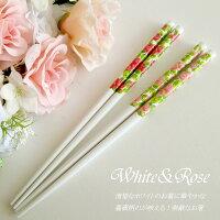 ローズライフお箸/メール便可/日本製薔薇柄・姫系・ピンク・花柄・カトラリー