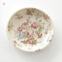小皿ロイヤルアーデン薔薇ローズかわいいメラミン割れない【コンパクト可】