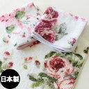 ギフト タオルハンカチ 薔薇柄 日本製 ゆうパケット可 ローズ 薔薇雑貨 花柄 ピンク かわいい バラ プレゼント エレガント