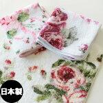 タオルハンカチ薔薇柄/日本製メール便可薔薇雑貨姫系雑貨花柄ピンクかわいい