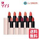 [THESAEM ザセム] Kissholic Lipstick Matte - 3.5g / キスホリックリップスティックマット