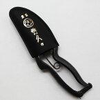 宗家四代目秀久作 剪定鋏 165mm 女性におすすめの剪定はさみ (新潟県三条市 創業文久年間外山刃物)