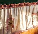 2枚セット カフェカーテン65cmX150cm アメリカンカントリー風 チェック柄 ピンク
