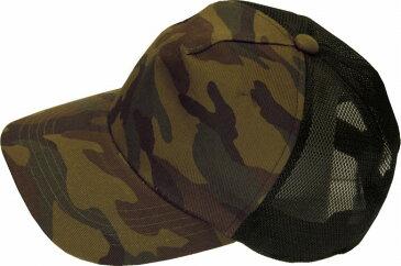 帽子・大きいサイズOK・Free迷彩545Mメッシュキャップ
