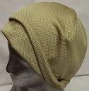 帽子・大きいサイズOK 吸汗メッシュ445ニットキャップ