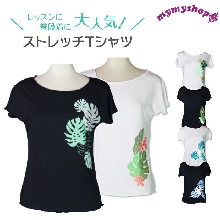 トップス, Tシャツ・カットソー  t T t T8 PUOP2021-A TPukana