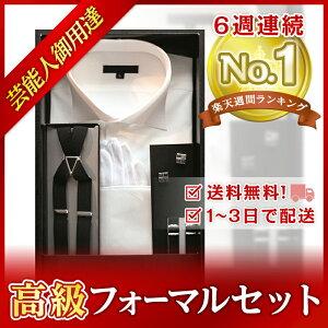 ウィングカラータキシードシャツ ブラック スタイリッシュ ウイング