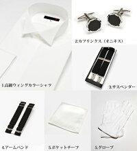 高級ウィングカラーシャツ6点セット(ブラック)2写真。高級100双糸の生地を使用した高級ウィングカラーシャツです。細身でスタイリッシュなシルエット。100双糸の生地は大変肌触りが良く着心地抜群です。サイズ展開も豊富です。