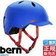 レビューで10%OFFクーポン(次回)★bern ヘルメット bern bandito ストライダー ヘルメット 子供用ヘルメット キッズ ヘルメット 子供 ヘルメット 幼児 幼児用ヘルメット 子供用 ヘルメット 自転車 ヘルメット 自転車用ヘルメット 入園祝い ペダルなし自転車 キックバイク