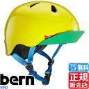 【200円割引クーポン!】 bern ヘルメット bern ...