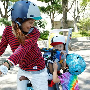 【本日5/6(日)25:59までセール価格!】 bern ヘルメット bern nino ストライダー 子供用ヘルメット キッズ 子供 幼児 幼児用ヘルメット 子供用 自転車 自転車用ヘルメット 入園祝い ペダルなし自転車 キックバイク