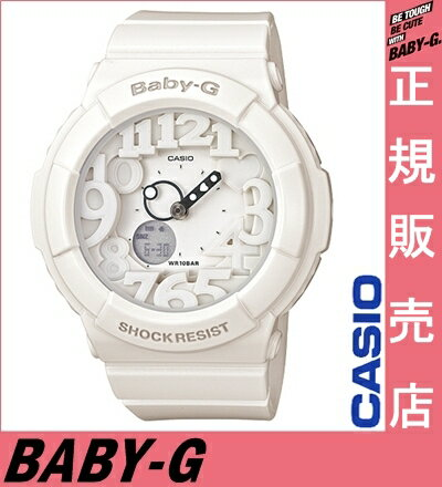 It is the ★ Casio Baby-G white BGA-131-7BJF casio Baby-G Lady's Casio watch Lady's casio watch Baby-G white neon dial watch neon dial series for Quo card 2,000 yen in a review