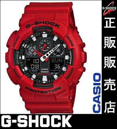 ★ reviews Quo card 2千 Yen-★ Casio g-shock GA-100B-4AJF casio g-shock Casio watches mens casio Watch Red g-shock CASIO watch ladies watch men's analog
