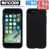 インケース iPhoneケース INPH170247-NVY INCASE Pop Case for iPhone 8 & iPhone 7 スマホ ケース iPhone ケース iPhone カバー スマートフォン ケース スマートフォン カバー スマホケース スマホカバー