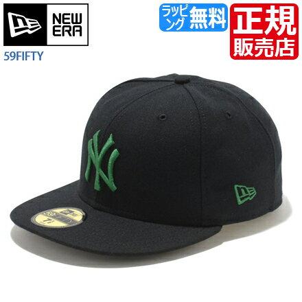 ニューエラ キャップ ニューヨーク ヤンキース正規店 NEWERA 59FIFTY CAP ニューヨーク ヤンキース NY メンズ レディース CAP