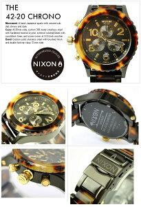 ニクソン腕時計レビューで次回1万円割引★送料無料[正規3年保証]A037679ニクソン42-20CHRONOニクソン腕時計レディース腕時計NIXON時計NIXON42-20クロノクロノグラフTORTOISEべっこうべっ甲ベッコウ腕時計防水ニクソン腕時計メンズ10P26Mar16
