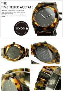 ニクソン腕時計レビューで次回2000円割引★送料無料[正規3年保証]A327646ニクソンタイムテラーアセテートニクソン腕時計レディース腕時計NIXON時計NIXONTIMETELLERACETATETORTOISEニクソン腕時計メンズnixon腕時計べっ甲べっこう10P26Mar16