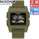 ニクソン 腕時計 A12121085 [正規3年保証] メンズ NIXON 時計 THE BASE TIDE PRO レディース nixon 入学...