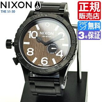 NIXON WATCH NA0571107-00 51-30 DARK WOOD/BLACK