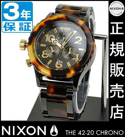NIXONポータブルチェアプレゼント中★ ニクソン 腕時計 A037679 送料無料 [正規3年保証] ニクソン ...