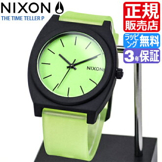 Nixon watch review, Quo card 500 yen ★ [regular 3-year warranty] A1191110 Nixon time teller p P Nixon watch ladies watch NIXON watch NIXON TIME TELLER P GLOGREEN Nixon watches men's watches waterproof nixon watches 10P20Nov15