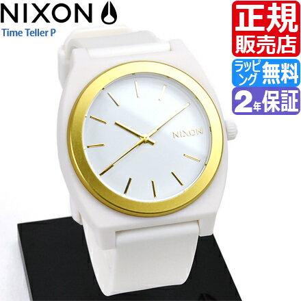 ニクソン 腕時計 送料無料 [正規3年保証] NA1191297-00 ニクソン タイムテラー P レディース NIXON...